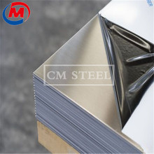 China Suppliers 430 Super Mirror Polished Stainless Steel Sheet steel sheet