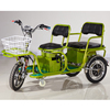 China wheeled bajaj auto rickshaw manufacture for sale
