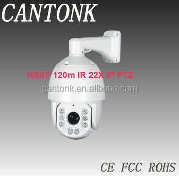 1080P 120m IR 22X Optical Zoom IP Speed Dome Camera