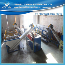 Wsate plastic cleaning machine PP PE film washing line