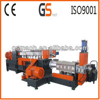 high quality & output GSD-180 single screw extrusion pelletizing line abs granules making machine