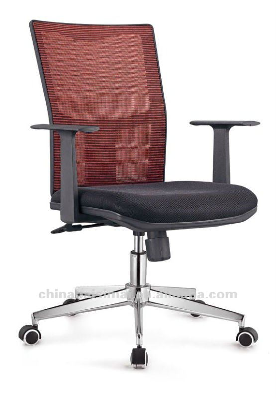 C09# Commercial Swivel Office Furniture Chairs