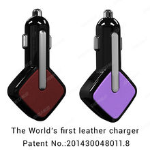 newest on the market colorful leather case mini mobile phone car charger for brand phones