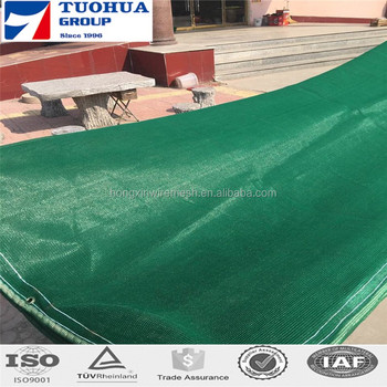 100% virgin hdpe green safety shade net
