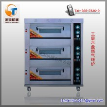 Baking Oven Price