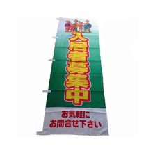 Oem Service Sublimation Printing Feather Flags Cheap