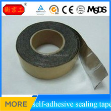 Jingtong 5mm Rubber Butyl Double-faced Sealing Tape / sealant for sale