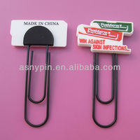 Fusiderm promotional paper clip-------Made in China