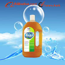 Arabian Tinla High Quality Antiseptic Disinfectant 1L similar to Dettol
