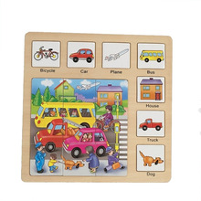 Transportation tools learning toy educational wooden toy puzzle