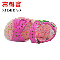 High End Cute Baby Girl Sandals