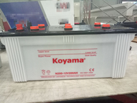 Koyama Dry Charged Car Battery N200