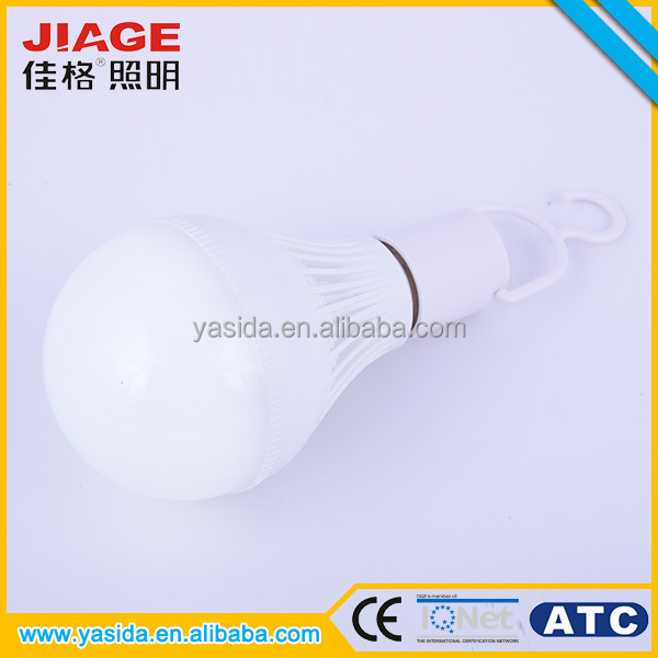 Household Use Energy Saving 20 Smd E27 Intelligent Led Emergency Bulb Buy Intelligent Led