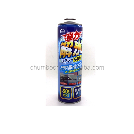 Best selling Car Care Aerosol Spray Can Packing From China