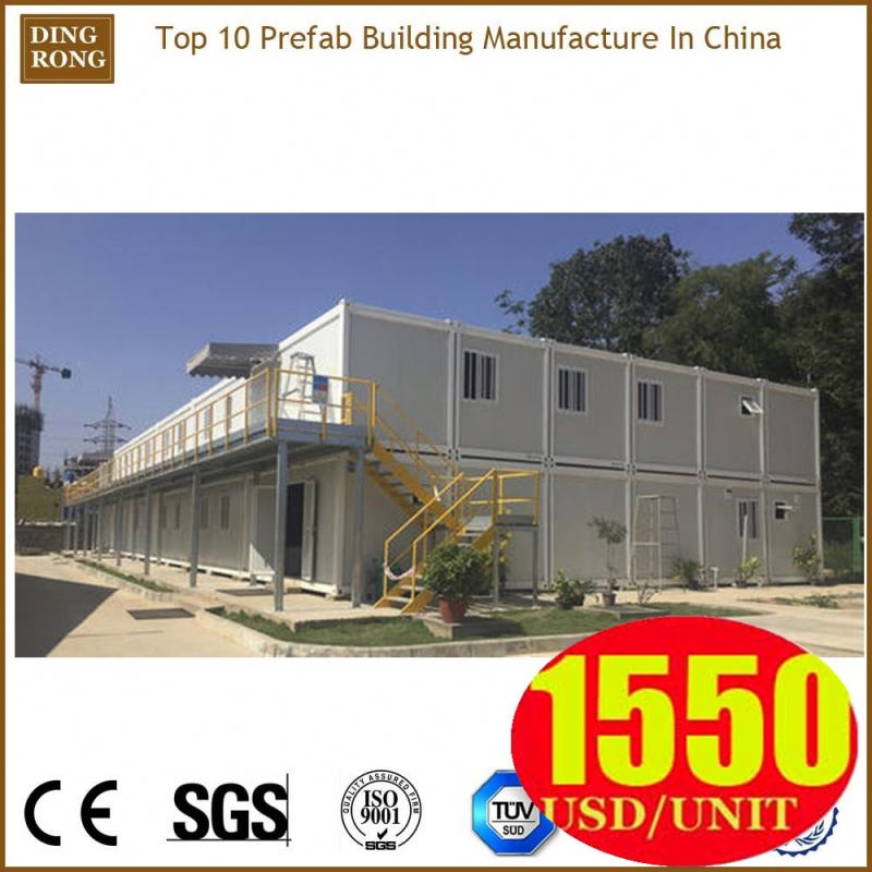 prefabricated flat pack log cabin mobile contaner homes