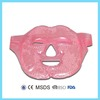 Reusable beads hot and cold face mask