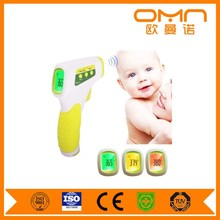 Online shopping instant read infrared thermometer baby forehead temperature thermometer high accuracy with CE approved