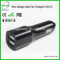 DC 5V /1A car double USB charger OEM /ODM car charger