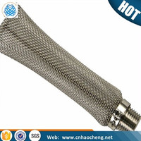 Stainless steel boil mash tun filters screen