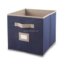 the lowest price in the whole net same quality Beige multifuction home closet organizer cube non-woven lego storage box