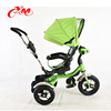 2017 the best baby walker tricycle/high quality tricycle kids bike with full canopy/rotated seat tricycle for kids