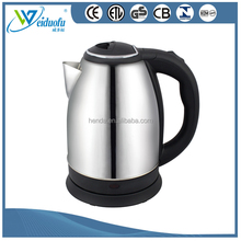 CE GS Approval 1.2L Stainless Steel Cordless Electric Water Kettle / HDK-1.2A