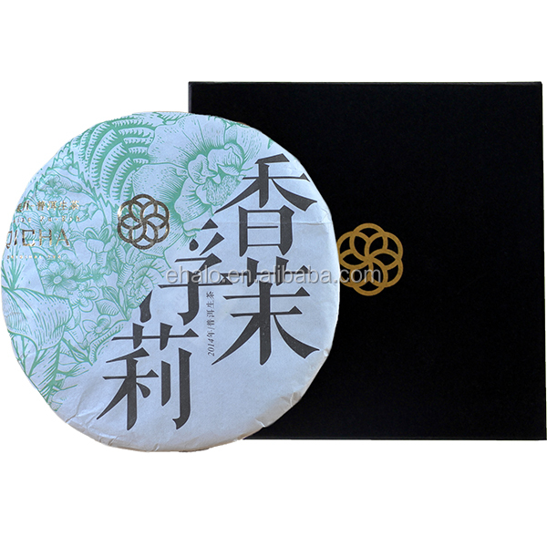 Jasmine Puerh tea cake sliming organic tea products gift packaging design lose weight tea cake