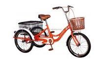 TR001 20 Inch Steel Cargo Adult Tricycle With Rear Steel Bracket