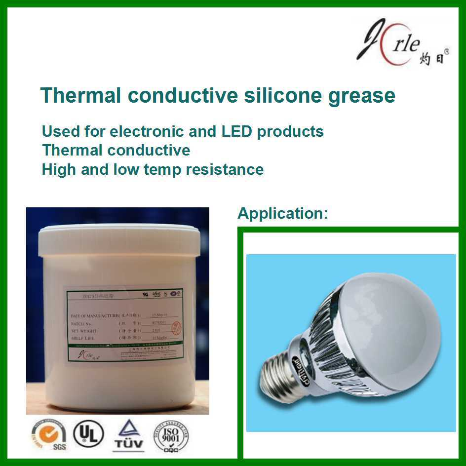 thermal conductive silicone grease high and low temperature resistance