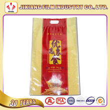 10kg PA/PE laminated material printed vacuum rice bag for food packaging