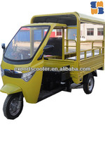 2016 hot Electric 8-10 passenger and cargo three wheel tricycle loader