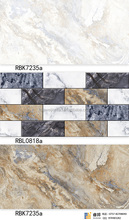 Latest Design Ceramic Wall tiles 300x600mm 12x24in marble tiles prices in pakistan