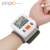Digital Wrist Blood Pressure Monitor with CE and FDA Approved