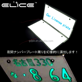 2017 hot! 12v car led light car license number plate to Japan