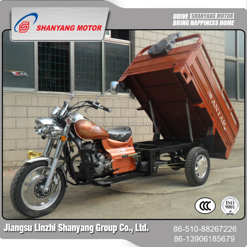 cargo trictcle manufacturer in china/ 4 wheel motorcycle/van truck triciclos de carga for sale