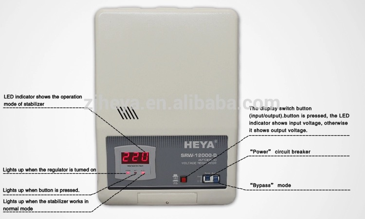 avr 5kv automatic voltage stabilizer