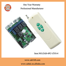RF Wireless Remote Control 12V 4 Channels (4 Relays) 1 Receiver&1 Controller 315MHz(ZAB-4PC + ZY8-4)