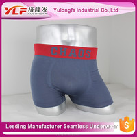 Alibaba Express Sexy Underwear Boys In Underwear Pictures