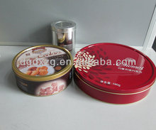Cookie Round Metal Box with Plastic Insert tray