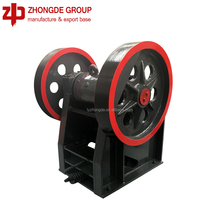small jaw crusher for sale stone crushing plant with factory price