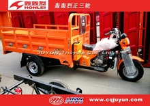 Agricultural Motorized Tricycle/water cooling engine Tricycle HL200ZH-A18