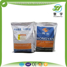 High quality food packing 55*105cm ultrasonic heat non woven bag 50kg pp woven bag/sack