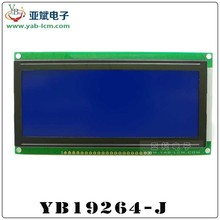 China LCD LCM world graphic liquid crystal display module