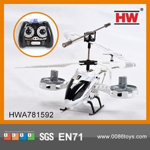 New Product Gyro Metal 3.5-Channel RC Helicopter