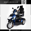 24V 1200W 75AH Handicapped disabled scooter three 3 wheel one seat electric tricycle car motorcycle, electric trike scooter