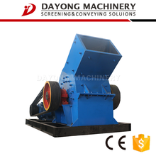 modern design raw material crusher plant