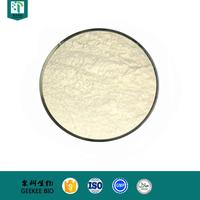 ISO Certificate factory supply bulk high quality natural 98% rice ceramide 3 powder