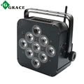 Stage wireless uplights 6in1 battery powered par can light 6pcs led wedding decorative uplight