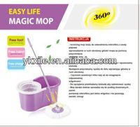 360 degree best quality spin mop as seen on tv product 2013 (Gold supplier)XL 5122