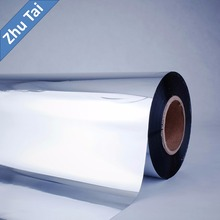 plastic packaging rolls see through reflective pp pe film roll decorative